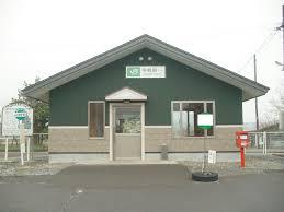 Tairadate Station