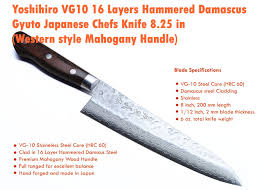 vg10 kitchen knives best kitchen knives reviews 2017 top kitchen knife reviews