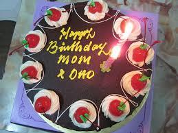 birthday mom and dad beautiful cake graphic