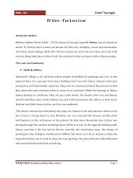 the last leaf by raja rao pagidipalli pdf pdf archive