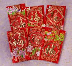 new year envelopes 6 luck envelopes arts crafts new year new