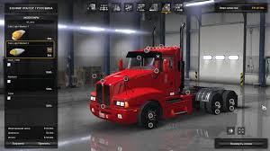 kenwood truck dealer kenworth t600 day cab 0 9 1 3 american truck simulator mod ats mod