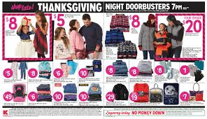 kmart black friday 2017 funtober
