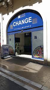 bureau change montpellier cambios decorator montpellier