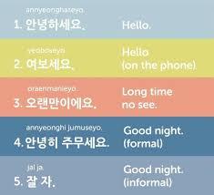 best 25 korean words ideas on pinterest korean language learn