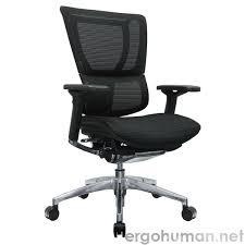 Net Chair Mirus Office Chairs Latest Chair In The Ergohuman Range