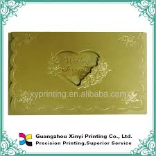 Marriage Card Design And Price China Muslim Wedding Cards China Muslim Wedding Cards
