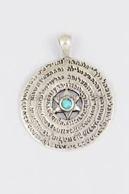opal stone silver necklace images Star of david opal stone the 72 names of god pendant necklace jpg