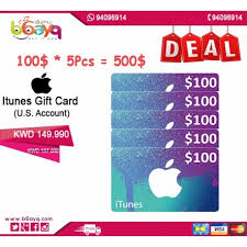 instant e gift card 500 100 5 itunes gift card u s account instant email