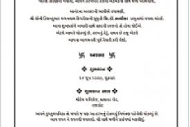 wedding quotes for invitation cards gujarati marriage invitation card in 4k wallpapers
