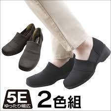 Comfortable Wide Womens Shoes Wide Rakuten Global Market 5 E Stretch Elegance 2 Pair Black