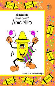 Benjamin Street Home Decor by Sing Read Amarillo Big Book Frog Street Press Idolza
