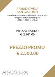 San Giacomo Arredamenti Prezzi by Atmosfera Arredamento