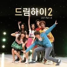 download mp3 full album ost dream high b class life dream high 2 ost pt 6 single by jisoo kim