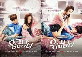 free download film drama korea emergency couple my first k drama emergency couple k drama amino