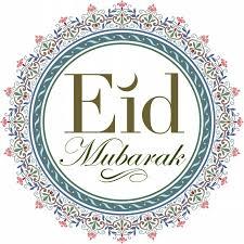 Happy Wedding Elsoar 25 Best Eid Al Adha Images On Pinterest Eid Al Adha