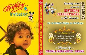 Birthday Invitation Card Free Download Birthday Invitation Card U0026 Cover Design Psd Template Free Naveengfx