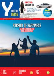 borneo motors lexus service centre y magazine 466 april 13 2016 by sabco press publishing and