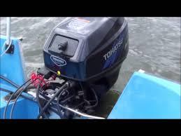 tohatsu 20hp outboard youtube