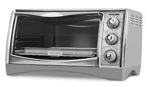Best Small Toaster 4 Slice Capacity The Best Toaster Oven Reviews