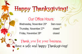 thanksgiving office hours fusion forward
