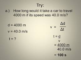 how long would it take to travel 40 light years science 10 physics read pg unit b ppt download