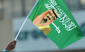 saudi arabia executes one of its own young princes for murder for