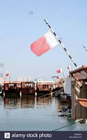 Picture Of Qatar Flag A View Of The Dhow Harbour In Doha Qatar With The Focus On