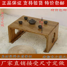 free shipping japanese style antique old elm wood small coffee