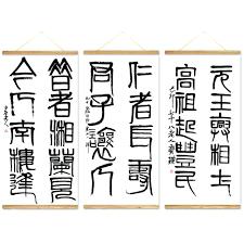 wall ideas 3 pcs retro chinese landscape decoration wall art