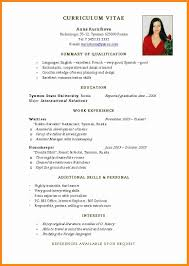 Resume Format Download Best by 4 Job Cv Format Download Model Resumed