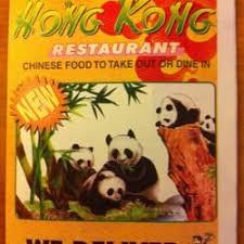 Hong Kong Buffet by Hong Kong Buffet Closed Order Food Online 11 Reviews