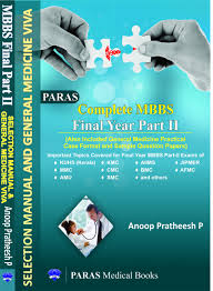 buy complete mbbs final year part ii selection manual and general