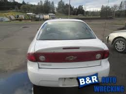 1998 Chevy Cavalier Interior Used Chevrolet Cavalier Sun Visors For Sale