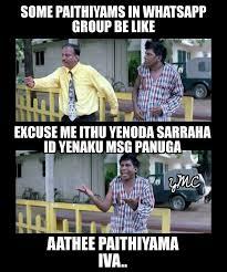 Meme Creators - intha sarraha app thola thangala yethuku meme creators facebook