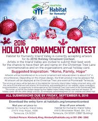 call to artists 2016 ornament contest submissions being