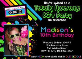 80s design 80s party invitations 80s party invitations party invitation cards