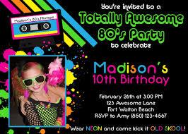80s party invitations 80s party invitations party invitation cards