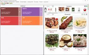exemple am agement cuisine mer road café management software mersoft am