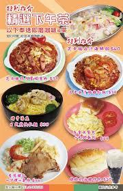 cuisine de a炳 登印藝工房 炳記西餐館