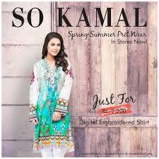 best kurti designs 2016 2017 spring summer kurti designs for