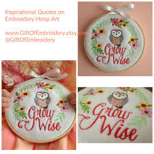 Wise Decor by Grow Wise Motivational Embroidery Hoop Art Inspirational Quote