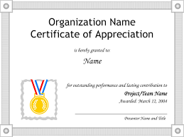 certificate of appreciation template template free download