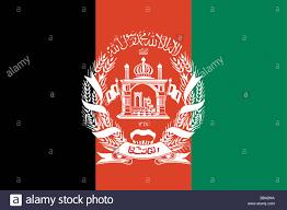 Black Jihad Flag Flag Afghanistan Black Stockfotos U0026 Flag Afghanistan Black Bilder