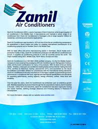 zamil air conditioners wiring diagram wiring diagram