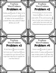 fraction word problems picture puzzle u2013 games 4 gains