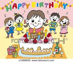 drawing of children celebrating birthday painting illustration