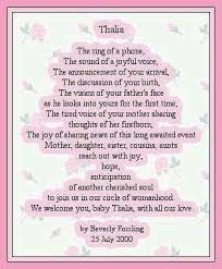 baby girl poems funeral poems verses quotes baby poems verses quotes
