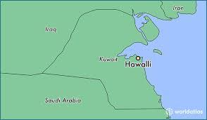 kuwait on a map where is hawalli kuwait where is hawalli kuwait located in
