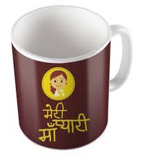 skytrends meri pyari maa ceramic coffee mug buy online at best